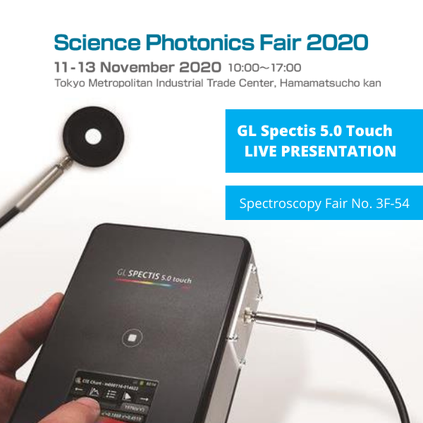 science photonic fair gl optic spectis 5.0 UV lamps testing